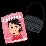 付録付きファッション雑誌