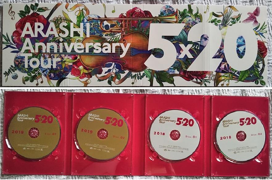 嵐5×20 LIVE TOUR DVD & BLu-ray FC盤 2020/9/30発売